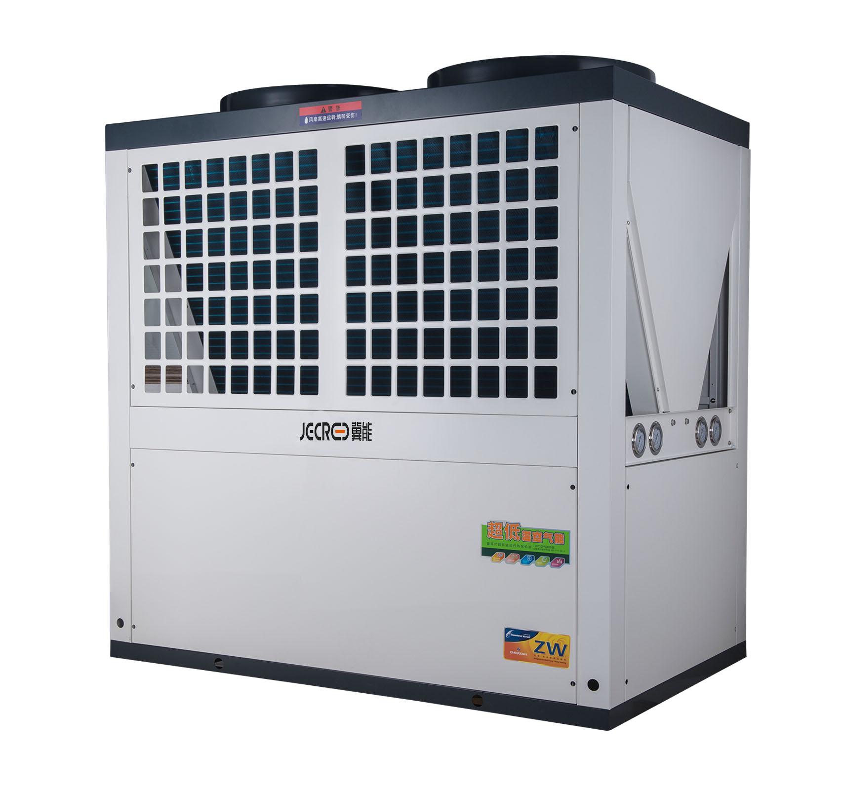 商用空气能热水机(V型)